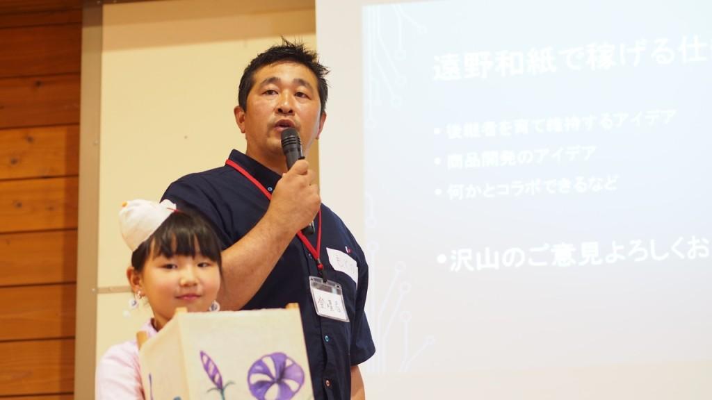 田人和紙のアクセサリーをつけた子どもたちと登場した平子さん
