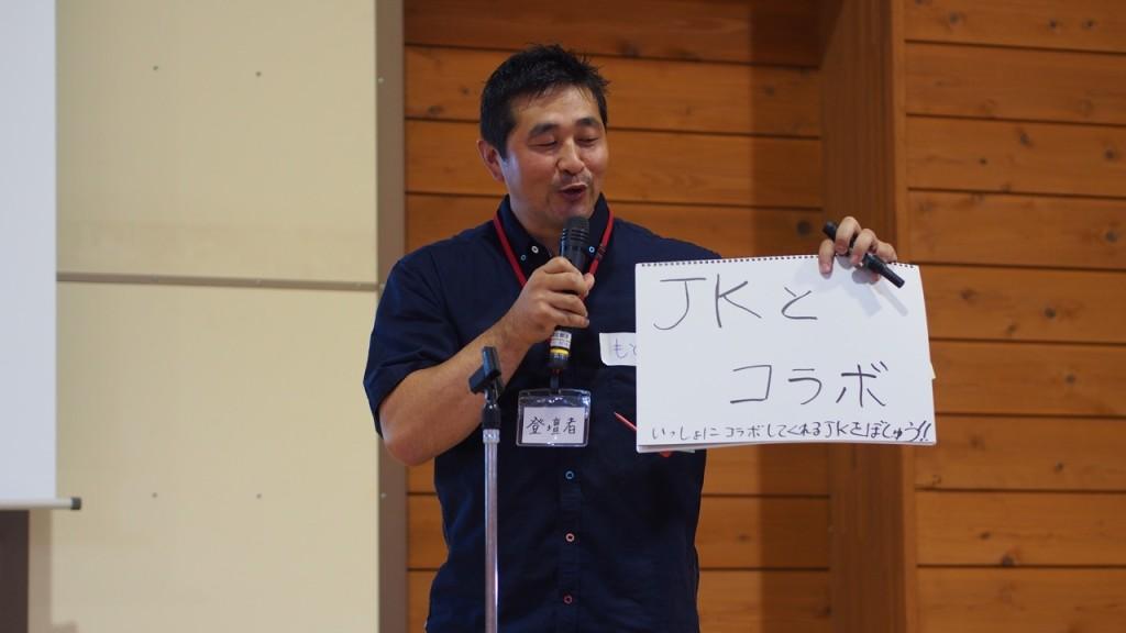 コラボする相手はなんとJK。平子さんの戦いが始まります